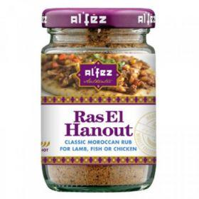 Al'Fez Ras el Hanout Jar 300g x6